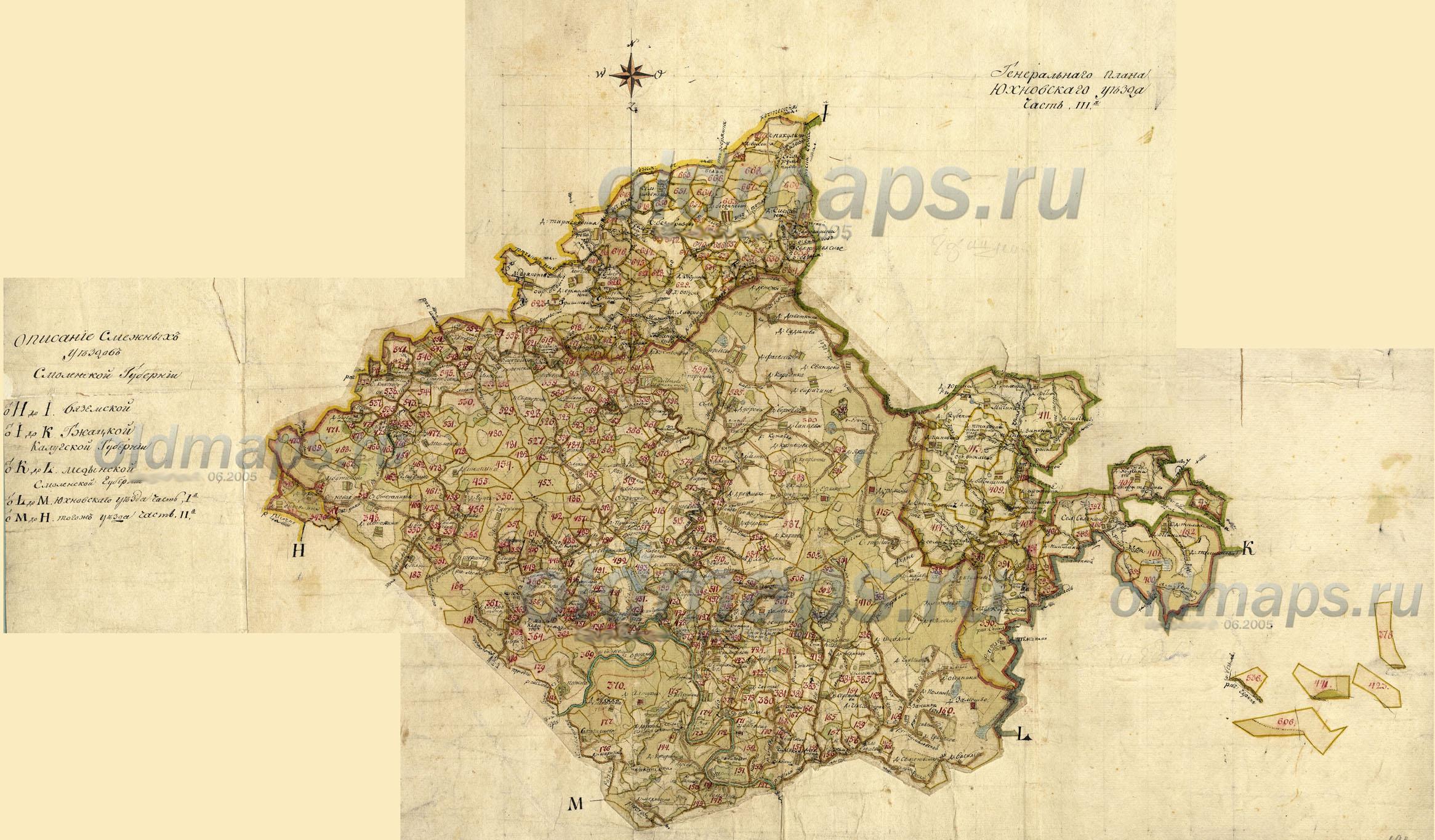 Старинные карты. в среднем течении реки угра.