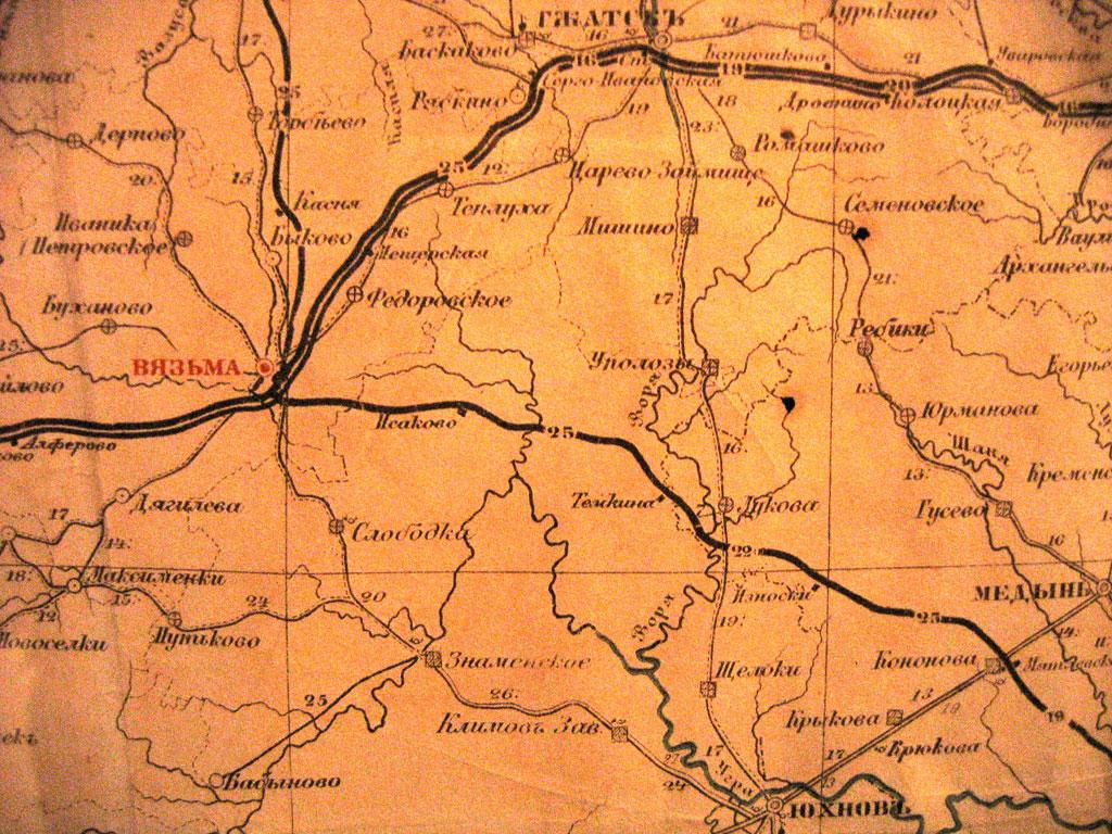 Старинные Карты Смоленской Губернии Юхновский Уезд
