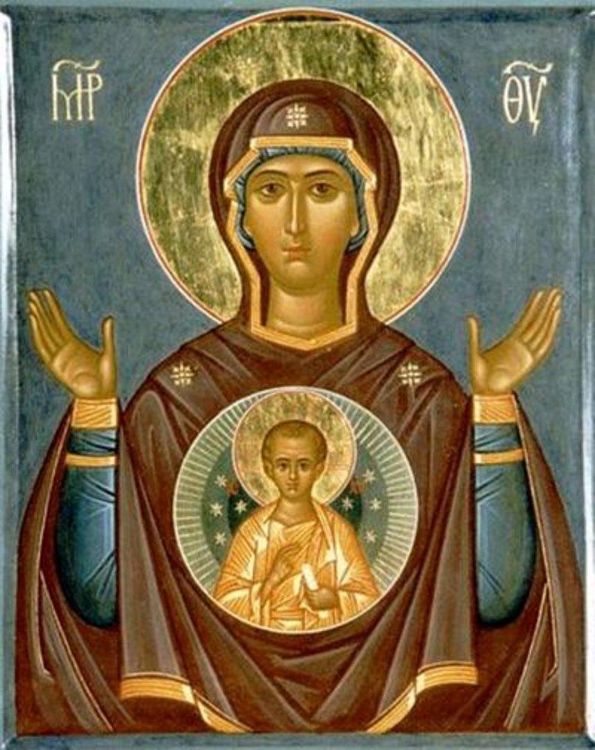 Православная мама грудь 13 фотография